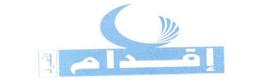 IKDAM GESTION