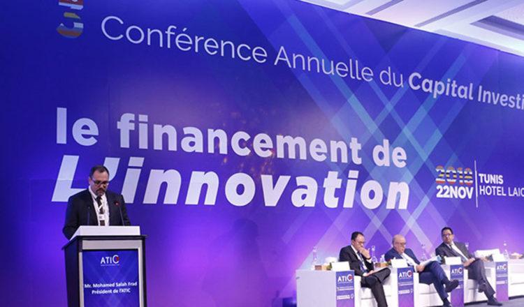Le Capital investissement et le financement de l'innovation <br> 3ème conférence annuelle de l'ATIC