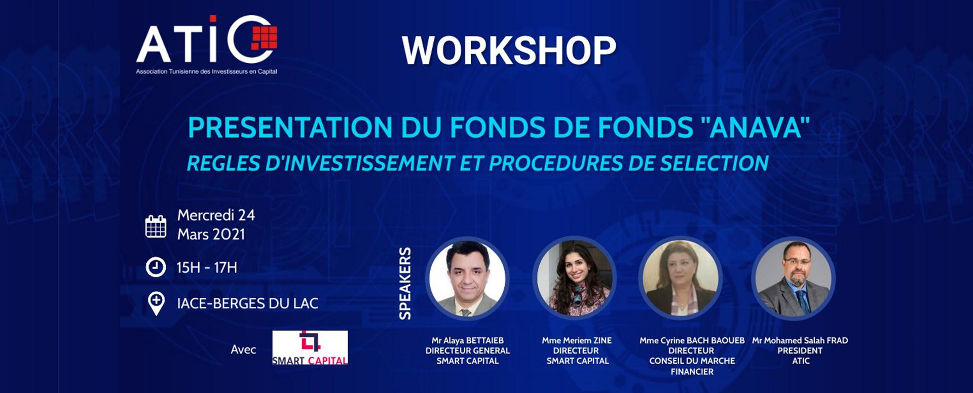 Workshop de présentation du Fonds de Fonds «ANAVA »